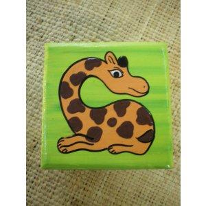 Boite carrée girafe