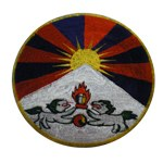 Ecusson rond drapeau tibétain