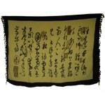 Paréo Kyushu jaune pâle