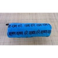 Trousse bleue sanskrit