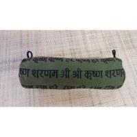 Trousse kaki sanskrit