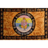 Tenture marron Ganesh dansant