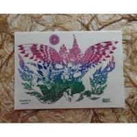 Carte Garuda