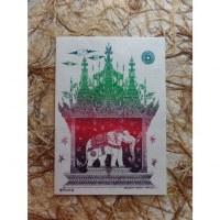 Carte le temple et l'éléphant