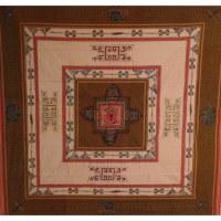 Tenture Chitwan beige orangé oeil de Bouddha