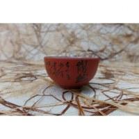Mini bol à thé terre cuite