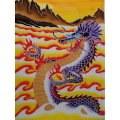 Tentures dragon