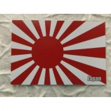 Aimant drapeau de la marine du Japon