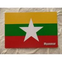 Aimant drapeau Birmanie ou Myanmar
