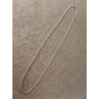 Chaine argent mini perles