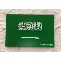 Aimant drapeau Arabie Saoudite