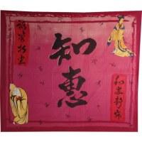 Tenture maxi bordeaux/rose/rouge couple chinois