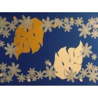 Petite tenture bleue feuillage