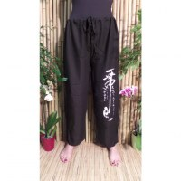 Pantalon noir Vientiane calligraphie chinoise