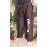 Pantalon marron Vientiane calligraphie chinoise