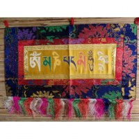 Broderie tibétaine Om mani padme hum