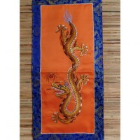 Tanka dragon marron