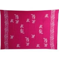 Petite tenture rose idéogramme
