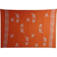 Petite tenture orange idéogramme
