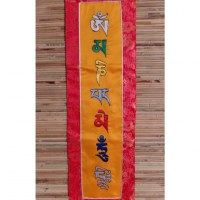 Broderie tibétaine jaune Om mani padme hum