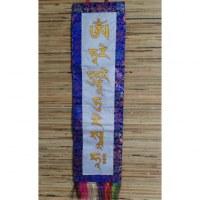 Bannière tibétaine blanc/bleu mantra Tara verte