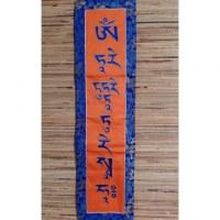 Bannière tibétaine orange/bleu mantra Tara verte