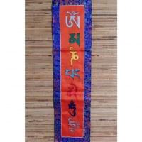 Broderie tibétaine orange Om mani padme hum