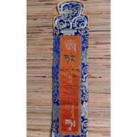 Bannière tibétaine marron/bleu mantra Tara verte