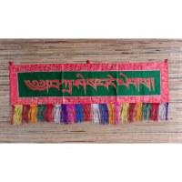 Broderie tibétaine Tashi deley fond vert