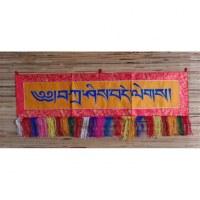 Broderie tibétaine Tashi deley fond orange