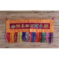 Petite broderie tibétaine Astamangala