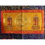 Broderie tibétaine jaune or kalachakra/lotus