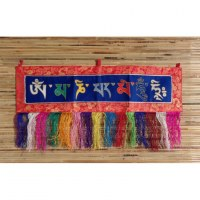 Petite broderie tibétaine Om mani padme hum fond bleu