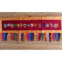 Bannière tibétaine Astamangala bordeaux