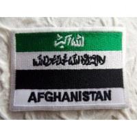 Ecusson drapeau de l'Afghanistan