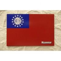 Aimant drapeau Birmanie Myanmar